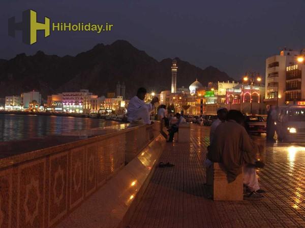 Muscat - Oman