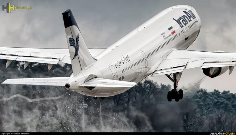تخفیف پروازهای بینالمللی هما به مناسبت سالگرد