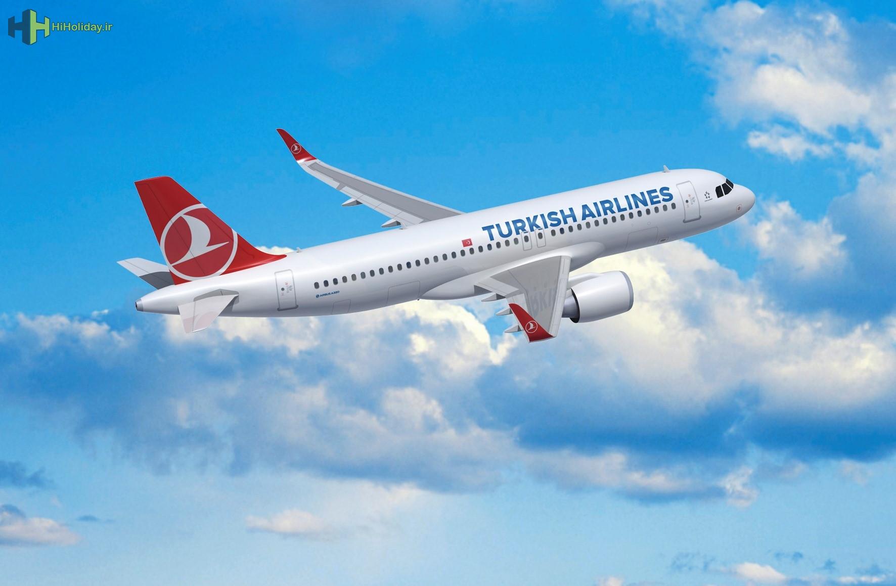 Turkish_A320neo