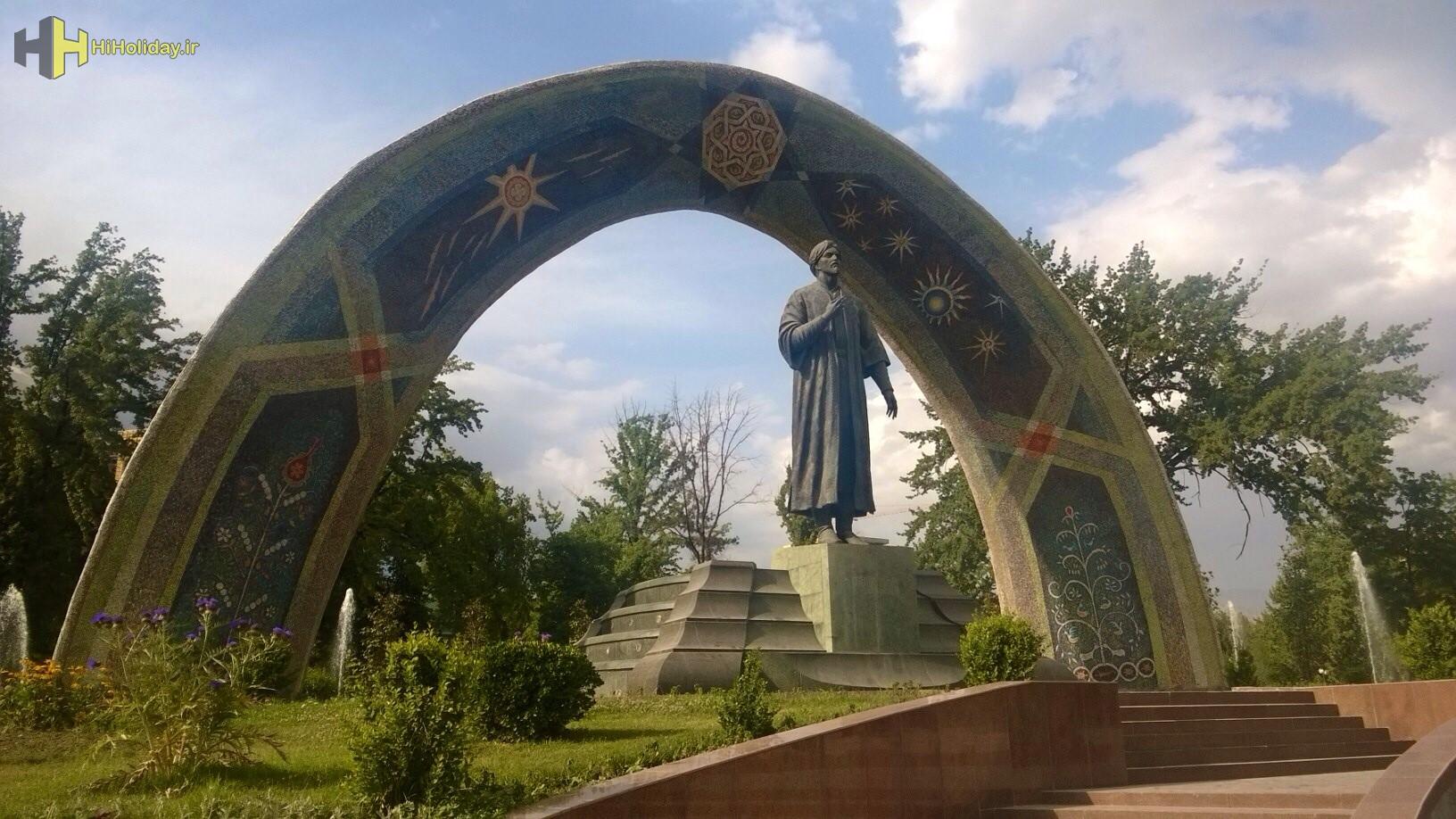 Tajik Mosaic