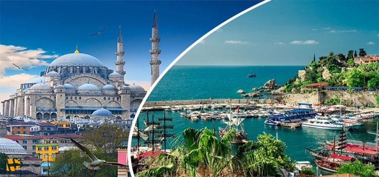 استانبول یا آنتالیا