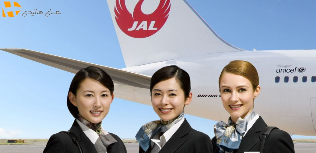 شرکت هواپیمایی ژاپن