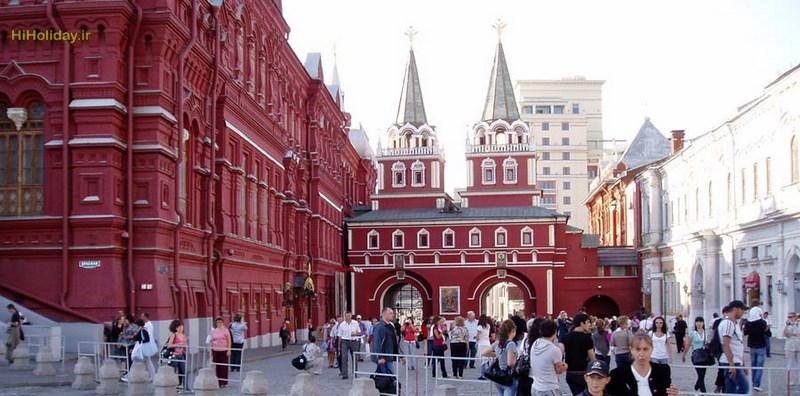 مسکو-روسیه