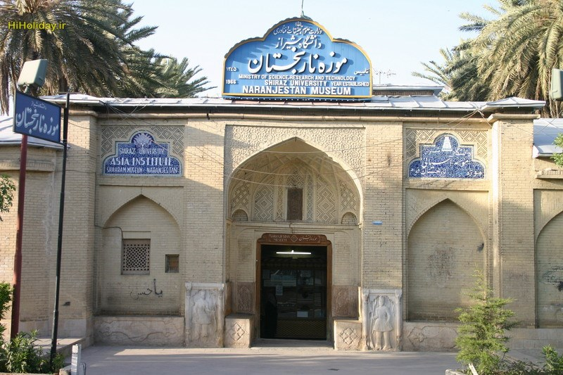 تور شیراز
