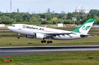 پرواز مستقیم تهران به کاراکاس