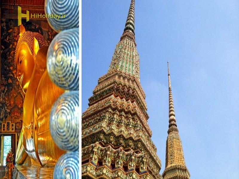 عکس تایلند