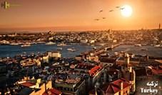 5 مقصد گردشگری مهم در تور ترکیه