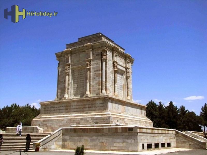 آرامگاه فردوسی، بزرگترین شاعر حماسه سرای ایرانی، شهر توس در نزدیکی مشهد