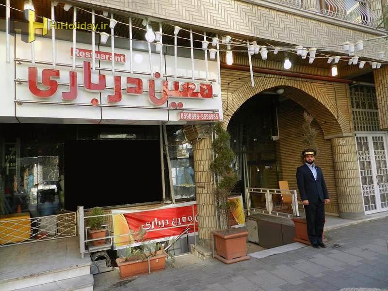 mashhad-resturant