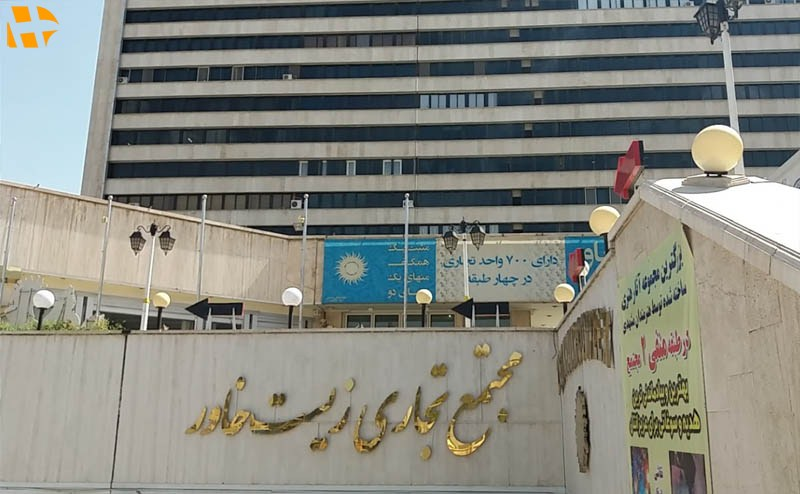 مجتمع تجاری زیست خاور مشهد