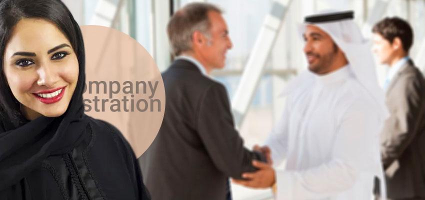 شرایط ثبت شرکت در عمان