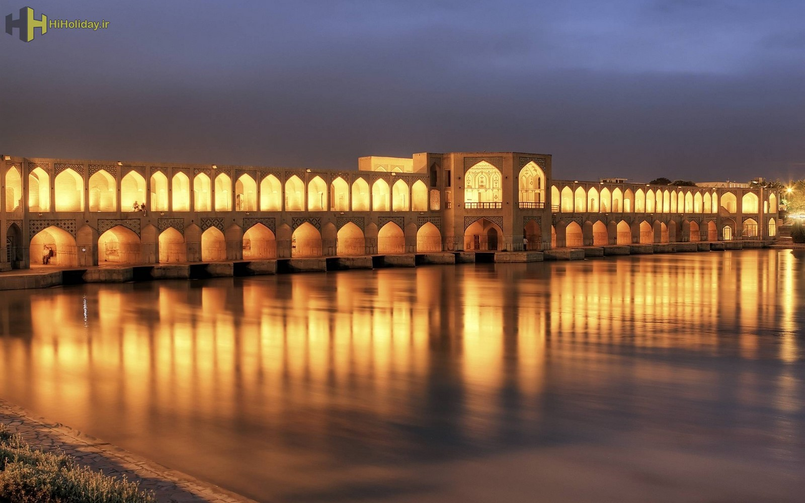 تور اصفهان زمینی