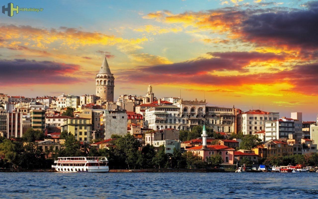تور استانبول 3 شب و 4 روز ویژه کنسرت