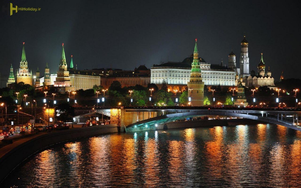 تور ترکیبی روسیه